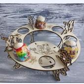 Деревянная пасхальная подставка, корзинка под кулич и яйца