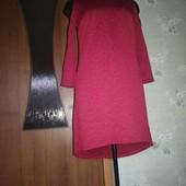 Платье с открытыми плечами в идеале