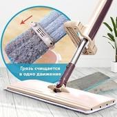 ✅Швабра лентяйка для пола с отжимом Spin Mop поворот на 360 гр. спин моп с двумя накладками тряпками