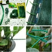 ❤️☀️❤️Набор садовый для подвязки и крепления растений.