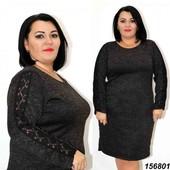 шикарное платья с кружевом 58 размер по запросу скину фото реал и замери!