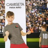 Футболка на мальчика Германия размер 110/116