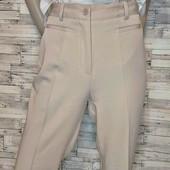Роскошные нюдовые штаны высокая посадка новые сток
