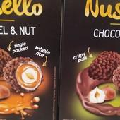 Готовим подарочки)Вкуснейшие конфеты с орешками. В лоте 1 упаковка на выбор.