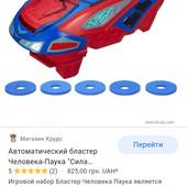 Бластер Spiderman Hasbro, оригинал
