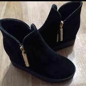 Замшевые ботинки на платформе, размер 36.