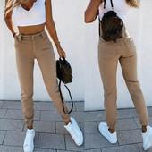Хитовые брюки джоггеры, 42, 44, 46, 48 рр, 4 цвета! Женские стрейчевые брюки модного фасона!