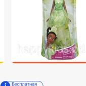 Кукла Disney Princess королевский блеск Тиана !!! Оригинал!!! Снята с производства!!!!