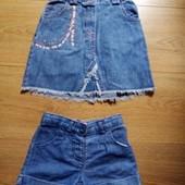 Не пропусти!Шикарный оригинальный джинсовый лот для вашей модняшки!б.у.сост.отличное.р80-86. Лот1шт.