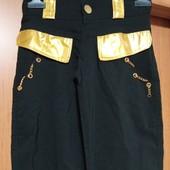Супер Стрейчевые штаны для девочки!моднявые.новые.рр.128-134.есть замеры.