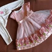 Красивое, нарядное платьеце на годик