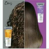 Крем-стайлинг для кудрявых или прямых волос Farmasi 200 мл Один на выбор