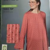 Esmara  лёгкая блуза с длинными  рукавами М 42