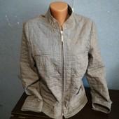 96. Куртка Демі