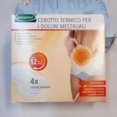 Согревающий пластырь, патч при менструальной боли, Sensiplast