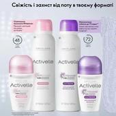 Спрей дезодорант-антиперспирант Activelle