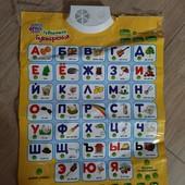 Говорящий букваренок на русском языке