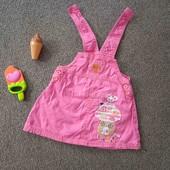 Рожевий сарафан.Подарунок 2 футболки