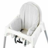 Ikea Antilop Поддерживающая подушка + чехол
