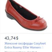 ***1000лот Собирайте Туфли натуральная кожа Cosyfeet 4р/23см