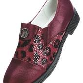 Качественные туфли для девочки 32-37рр