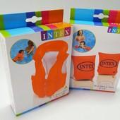 Жилет и нарукавники надувные Intex | детские нарукавники и жилет для плавания