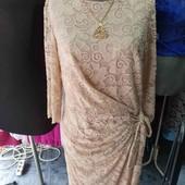 шикарна сукня збільшеного розміру з прикрасою