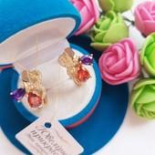 Новинка!!!Очаровательные очень нежные серьги-колечки с разноцветными фианитами позолота 585 пробы