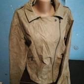 285. Куртка кажана
