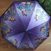Женский Зонт полный автомат (анти ветер) атлас 8 спиц с пружиной.