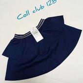 Юбка Cool Club 128