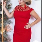 Стильное платье 44, 46, 48 размер