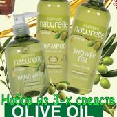 Набор с маслом оливки от farmasi: гель, шампунь и мыло для рук.