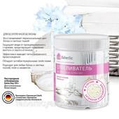 Кислородный отбеливатель Extra Oxy - 500 грамм