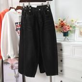 Тренд 2021!!! Шикарные стильные mom джинсы, с завышенной талией