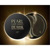 Коллагеновые патчи под глаза с экстрактом чёрного жемчуга Images pearl lady series eye mask 60 шт