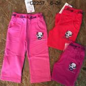 Спортивні штани для дівчат Grace