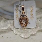 красивая и нежная подвеска-кулон с фианитами, на цепочку или браслет, позолота 585 пробы