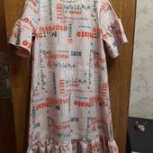 классное летнее платье новое