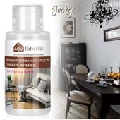 Концентрированное универсальное средство «Чистота и блеск» для полов и стен faberlic/ Укрпочта-10%