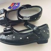 Шара!Мягусенькие туфельки Apawwa-27р