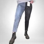 Хит хитов ,двухцветные джинсы Момс-весна 2021 Последние,больше не будет!