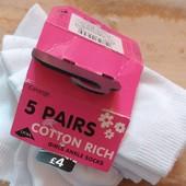 Комплект пять пар фирменных носочков. 23-26. Сотни лотов!