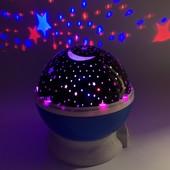 Ночник, шар, светильник в форме шара, звездное небо, магический шар Star Master