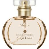 Парфюмерная вода для женщин Beautycafe Caprice
