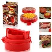 Форма для приготовления бургера пресс для бургера