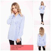 Блуза женская 2 цвета