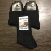 Комплект махровых мужских носков + [Подарок]