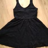 Бомбезне плаття!!!