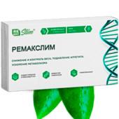 Ремакслим - Капсулы для снижения и контроля веса.